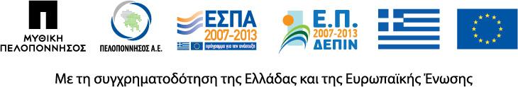 Peloponhsos - logos_gr
