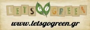 logotupo letsgogreen-outlined